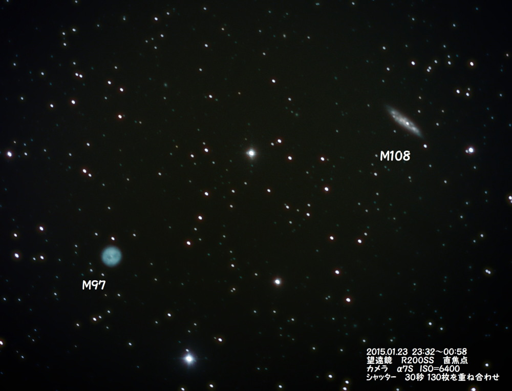 M108銀河(galaxy)とM97(ふくろ...