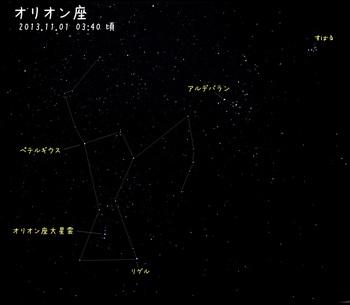 PB014813~21(9)オリオン座縮.jpg
